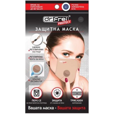 Защитна маска с клапан Dr. Frei - FFP2 защита - ПЕРЯЩА