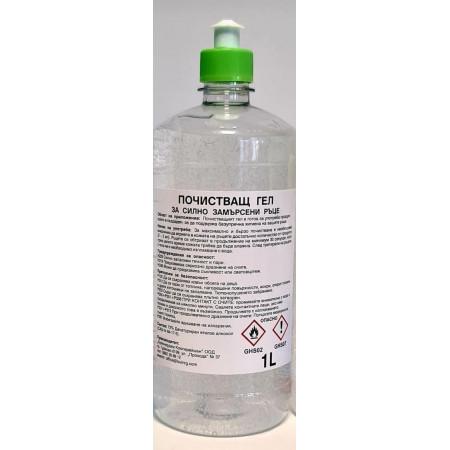 Антибактериален Гел за ръце с Етилов алкохол 1000ml.